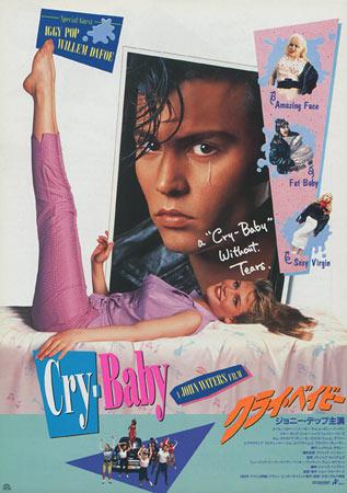 b5-crybaby