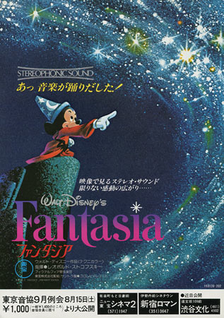 b5-fantasia81