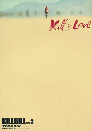 b5-killbill2