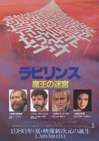 b5-labyrinth