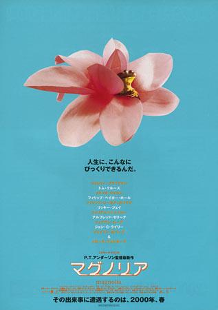 b5-magnolia