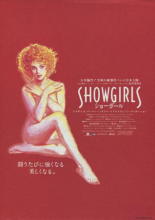 b5-showgirls